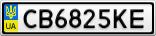 Номерной знак - CB6825KE