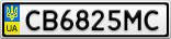 Номерной знак - CB6825MC