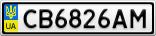 Номерной знак - CB6826AM