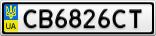 Номерной знак - CB6826CT