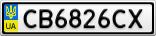 Номерной знак - CB6826CX