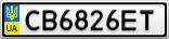 Номерной знак - CB6826ET