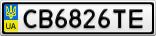 Номерной знак - CB6826TE