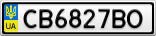 Номерной знак - CB6827BO