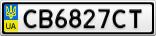 Номерной знак - CB6827CT