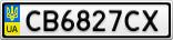 Номерной знак - CB6827CX