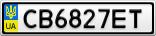 Номерной знак - CB6827ET