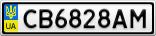 Номерной знак - CB6828AM