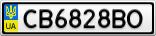 Номерной знак - CB6828BO
