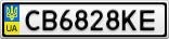 Номерной знак - CB6828KE