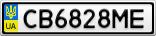 Номерной знак - CB6828ME