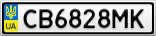 Номерной знак - CB6828MK