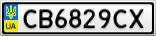Номерной знак - CB6829CX