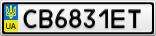 Номерной знак - CB6831ET