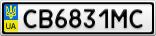 Номерной знак - CB6831MC