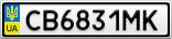 Номерной знак - CB6831MK