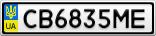 Номерной знак - CB6835ME