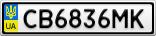 Номерной знак - CB6836MK