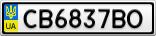 Номерной знак - CB6837BO