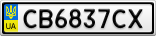 Номерной знак - CB6837CX