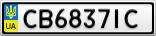 Номерной знак - CB6837IC