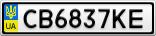 Номерной знак - CB6837KE