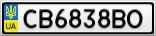 Номерной знак - CB6838BO