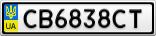 Номерной знак - CB6838CT