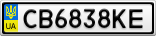 Номерной знак - CB6838KE