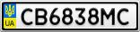 Номерной знак - CB6838MC