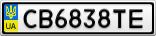 Номерной знак - CB6838TE