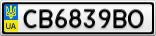 Номерной знак - CB6839BO