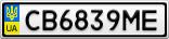 Номерной знак - CB6839ME