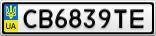 Номерной знак - CB6839TE