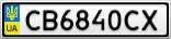 Номерной знак - CB6840CX