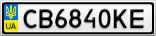 Номерной знак - CB6840KE