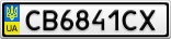Номерной знак - CB6841CX