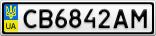 Номерной знак - CB6842AM