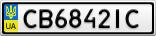 Номерной знак - CB6842IC