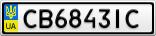 Номерной знак - CB6843IC