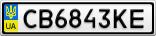 Номерной знак - CB6843KE