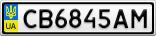 Номерной знак - CB6845AM