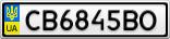 Номерной знак - CB6845BO