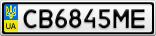 Номерной знак - CB6845ME