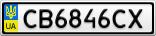 Номерной знак - CB6846CX