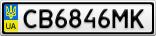 Номерной знак - CB6846MK