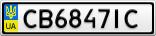Номерной знак - CB6847IC