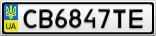 Номерной знак - CB6847TE