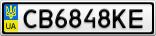 Номерной знак - CB6848KE