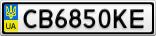 Номерной знак - CB6850KE